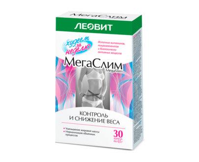 МегаСлим Леовит Витаминно-минеральный комплекс