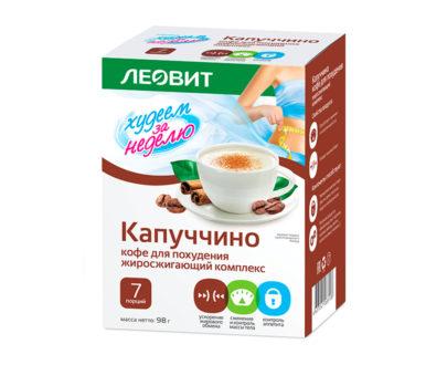 Кофе Капуччино для похудения Леовит. 7 пакетов по 9 г.