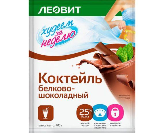 леовит шоколадно белковый коктейль