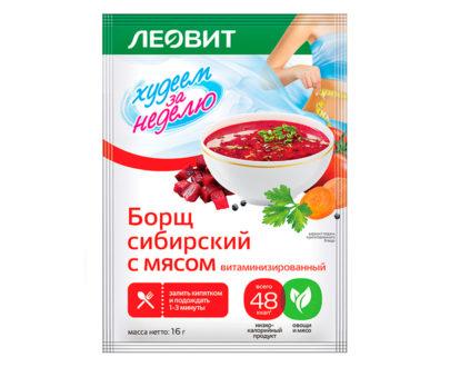 Леовит Борщ сибирский с мясом витаминизированный