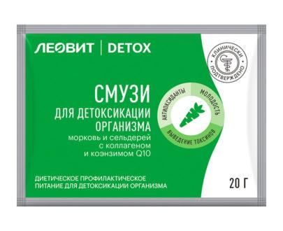Смузи Морковь и сельдерей с коллагеном и коэнзимом Q10 ЛЕОВИТ DETOX