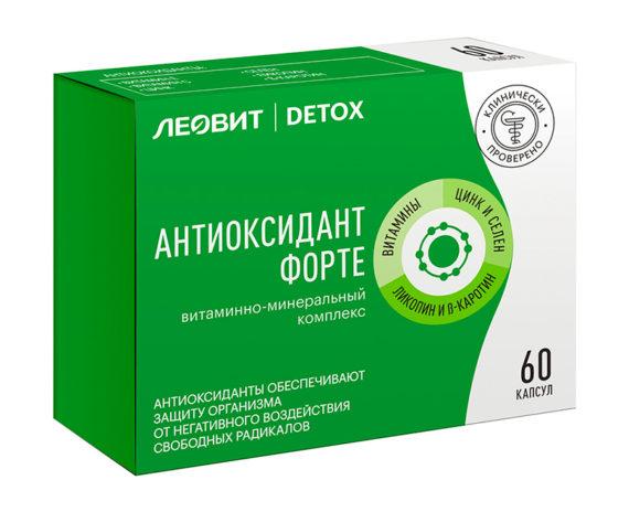Леовит Detox БАД АНТИОКСИДАНТ ФОРТЕ