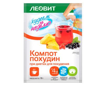 ЛЕОВИТ Компот Похудин Упаковка