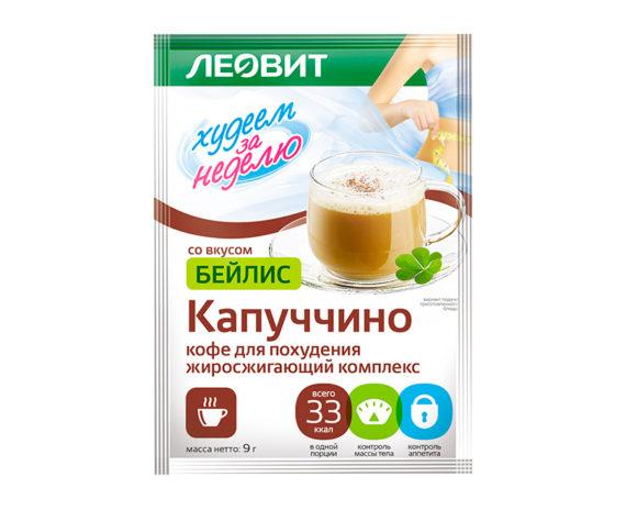 Леовит Капучино (жиросжигающий комплекс) БЕЙЛИС