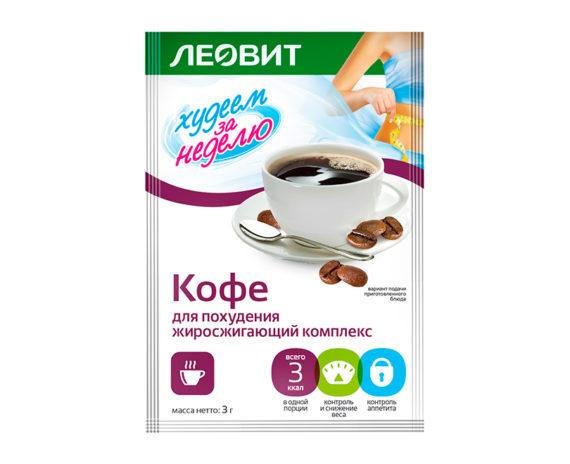 Кофе для похудения (жиросжигающий комплекс).