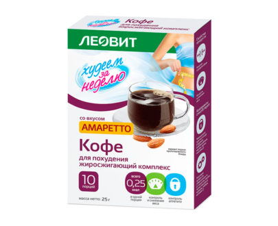 Кофе для похудения (жиросжигающий комплекс) АМАРЕТТО
