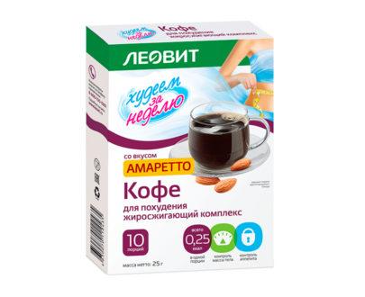 Леовит Кофе для похудения (жиросжигающий комплекс) АМАРЕТТО