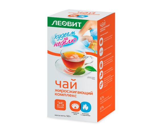 Леовит Чай жиросжигающий комплекс