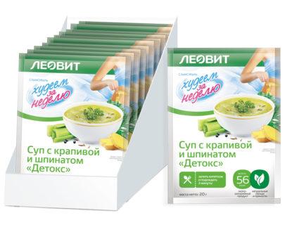 Леовит Суп с крапивой и шпинатом «Детокс»